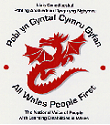 All Wales People First